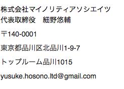 スクリーンショット 2015-10-30 12.55.56
