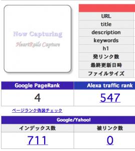 スクリーンショット 2013-04-08 6.59.45