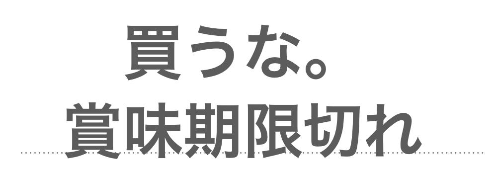 スクリーンショット 2016-01-20 16.46.36