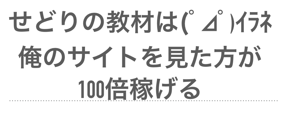 スクリーンショット 2016-01-08 1.08.12