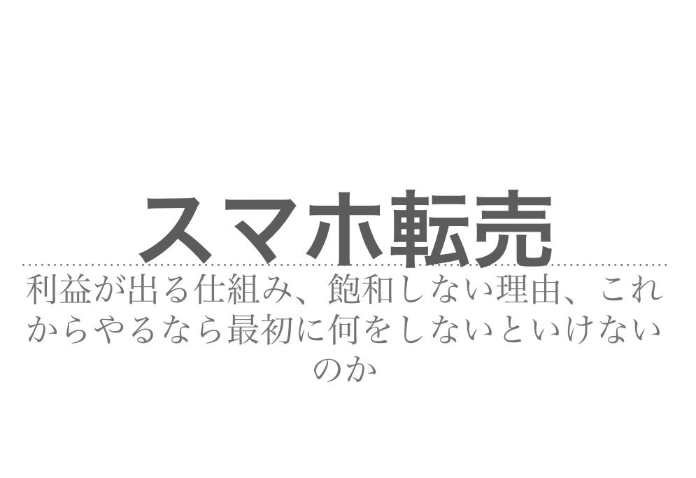 スクリーンショット 2015-12-29 22.58.07