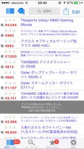 Evernote Camera Roll 20151104 204422 (1)