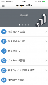 Evernote Camera Roll 20151104 204422 (5)