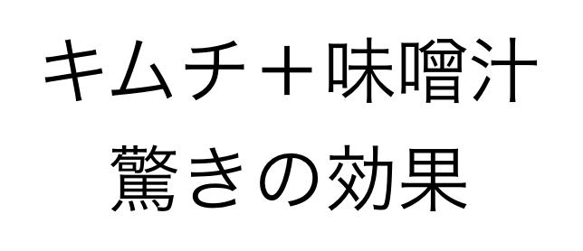 スクリーンショット 2016-01-29 16.36.49
