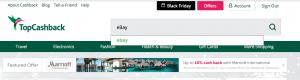 トップ画面よりキャッシュバックを受けたいサイトを検索します