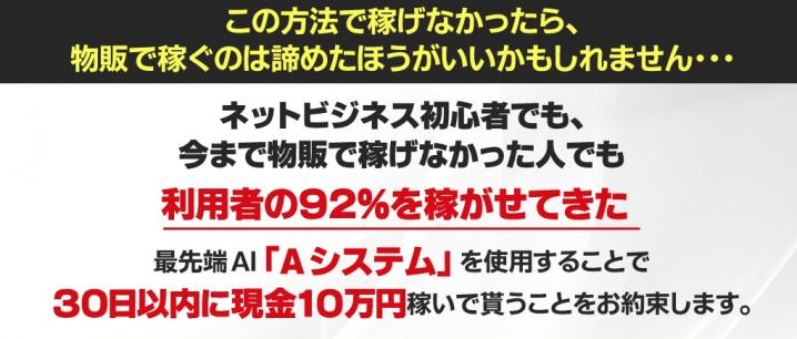 ABCコミュニティ(東たかのり)