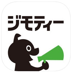 せどり0円転売アプリ:ジモティー