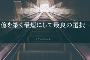 wp_rocket